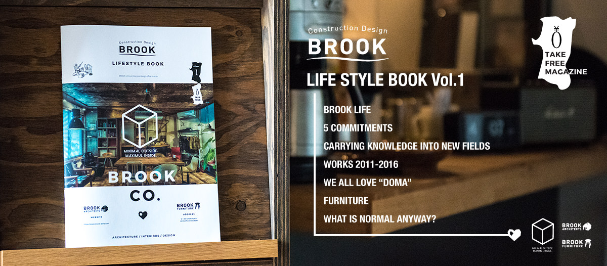 BROOK LIFE STYLE BOOK Vol.1目次